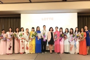 Lotte Scholarship Foundation awarded scholarships for FTU students